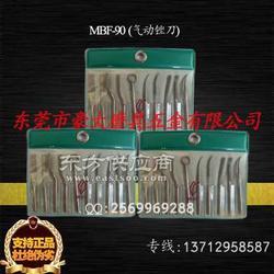 {出售}供应超声波钻石锉刀MBF-90图片