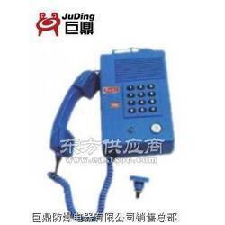 KTH109,KTH109选号电话机,KTH109电话机图片