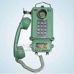 KTH3KTH33KTH系列防爆电话机图片