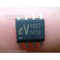 EV1527图片