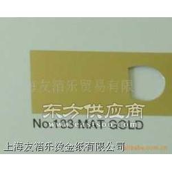 低温水转印烫金纸酒标烤花烫金纸图片