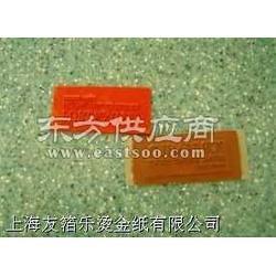 供应低温酒标水转印烫金纸酒瓶酒盒外包装烫金纸图片