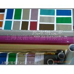 供应多色烫金纸电化铝图片
