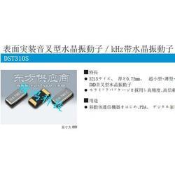 进口晶振贴片晶振石英晶振日本KDS晶振代理商图片