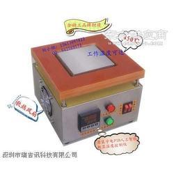 数显恒温加热台 铝基板加热台 邦定加热台JR-50图片