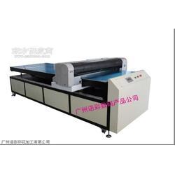 数码喷印机图片