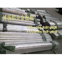 高耐磨铝合金板7005铝合金圆棒铝合金线材密度图片