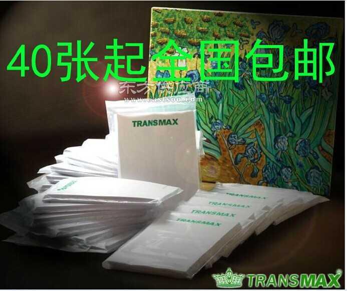 TRANSMAX浅色转印纸A4热转印纸T恤印花转印纸