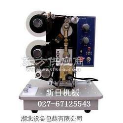粉料包装机 粉剂定量包装机 量杯式粉剂包装机图片