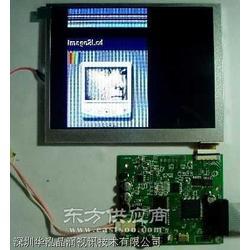供应5.6寸单片机并口液晶控制板图片