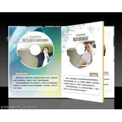 CD盒加工厂/CD盒制作公司/CD包装盒生产厂家图片