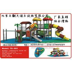 大型户外滑梯 大型儿童组合滑梯 大型儿童滑梯图片