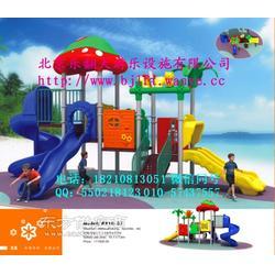 儿童大型组合滑梯厂家儿童大型组合滑梯供应商图片