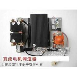 供应电动平板车专用控制总成图片