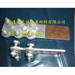 铜铝设备线夹图片