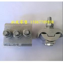 JBL16-120铝异型并购线夹图片