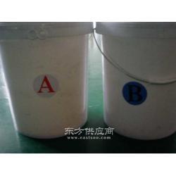 硅胶铂金模压硫化剂图片