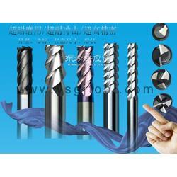 铝用铣刀精铣刀钨钢铣刀图片