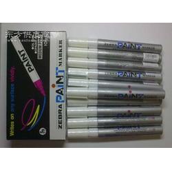 正品斑0马牌漆油笔进口环保油性笔图片