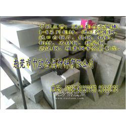 高弹性弹簧钢片45号钢毛胚板料进口S45C国标钢板图片