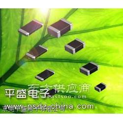 供应贴片电容 电容电阻 电容规格书图片