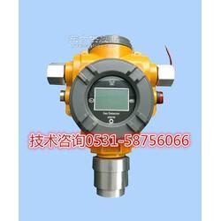 制氧站氧气泄漏报警器 氧气浓度超标探测器图片