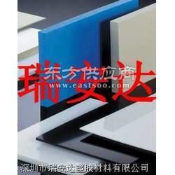 红茶色半透明加玻纤PEI板 棒图片