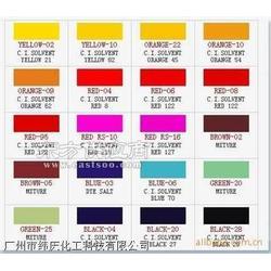 色精 油性染料图片