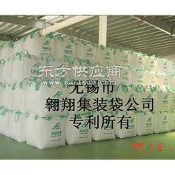 集裝袋廠家優供集裝袋噸袋圖片