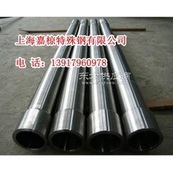 UMCo-506特种合金板材性能UMCo-50特种合金成分图片