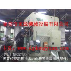 冲床曲轴前后支撑铜套连杆瓦东源机械专业供应图片