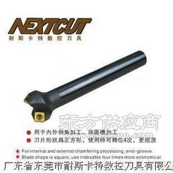 粗加工的直柄刀杆 平面铣刀杆 数控槽刀杆图片