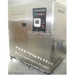 鄂尔多斯高低温振动复合试验机生产厂家图片