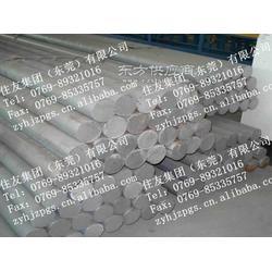 供应美铝ALcoa超超硬铝板じ☆AA7075进口装饰用铝板图片