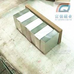 磁性玩具磁性戒指刘谦魔术戒指磁力戒指珠弹戒指图片