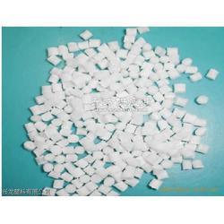 供应白色无黑点PP再生料(可代原料用)图片