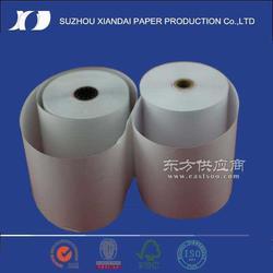 供应 普通收银纸,双胶收银纸,针式打印纸,图片