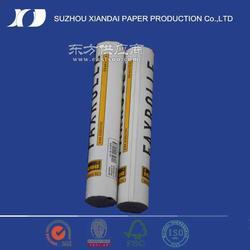 供应优质足米、高清晰热敏传真纸图片
