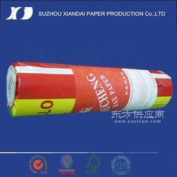 供应21030米热敏纸传真纸足30米图片