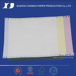 供應優質電腦打印紙,無碳紙,壓感紙 單層、多層圖片