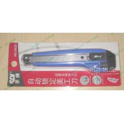 台湾手牌SDI刀片图片