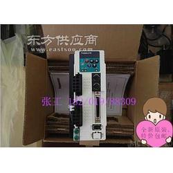 MCDHT3520电流图片