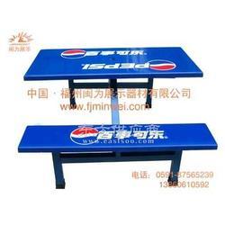 折叠桌椅折叠桌椅厂家图片