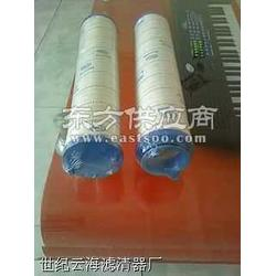 (云海)销售R734G06P R736T100P富卓滤芯图片