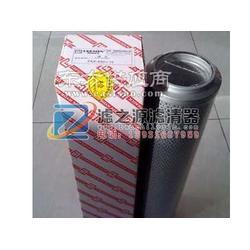 供应TLX243W/05 TLX243R/05黎明液压油滤芯图片