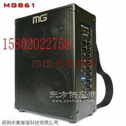 流浪歌手音响电瓶音响背带音响MG882A图片