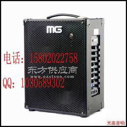 流浪歌手音箱吉他弹唱音箱MGMGS860A图片