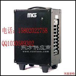 mg861AL落地式音箱 专业音箱 拉杆式音箱 跳舞音箱图片