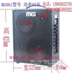 电瓶音响拉杆音响背带音响吉他弹唱音响MG861A图片