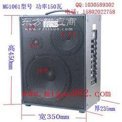 电瓶音响弹唱音箱背带音响MG1061A图片
